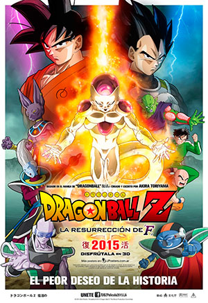 Dragon Ball Z: La Resurrecci�n de Freezer